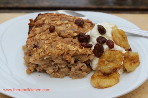 Delicious Soft and Gooey Banana Baked Oatmeal
